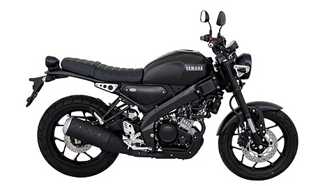 Yamaha latest bike